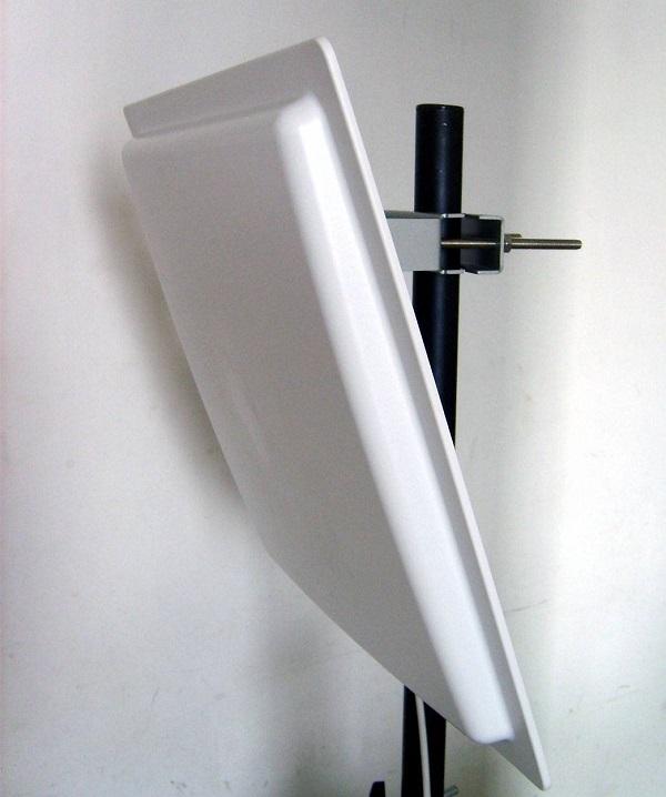 rfid-anten